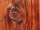 Aracet pentru lemn